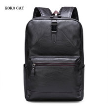 Men pu Leather Backpacks Black School Bags for Teenagers Boys College Bookbag Laptop Backpacks Travel Bags mochila masculina