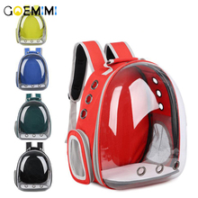 New Dog Breathable Backpack Outdoor Pet Carrier Transparent Design Cat Travel Carrier dog bags for small dogs все цены