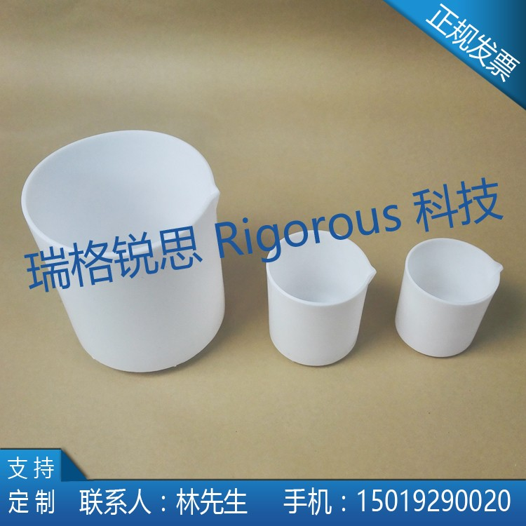 PTFE Beaker/slot/cylinder/container 50\100\200\250\500\1000\2000\5000ml|Cable Winder| |  - title=