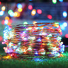 22M 200 LED Solar Strip Light Home Garden Copper Wire Light String Fairy Christmas Party Decor Outdoor Solar Powered review