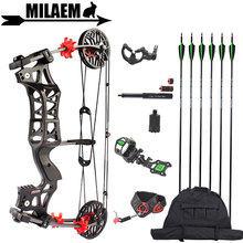 1Set 30-60lbs Archery M109E Compound Bow Steel Ball Bowfishing Bow IBO 345FPS Right Hand /Left Hand Shooting Hunting Accessories