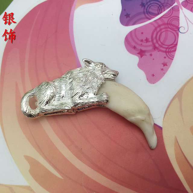 Wolf Sleeping Wolf Dropping Wolf Wang Bao Yin Cover Real Mastiff Bone Tooth Cover to Prevent Evils and Protect Body