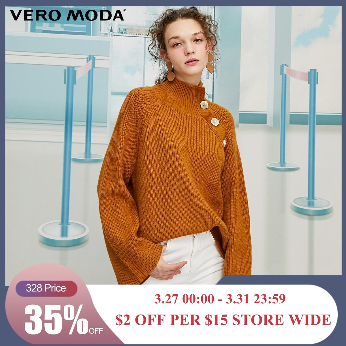 Vero Moda Women's High-necked Flared Sleeves Loose Fit Short Sweater Knit Top | 319313566
