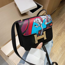 2021 New Fashion Luxury Net Red European and American Fashion Women's Cross Women's Bag Women's Shoulder Bag Small Square Bag