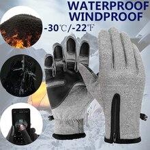 Теплые перчатки флисовые перчатки сенсорный экран водонепроницаемый материал зимний мобильный телефон перчатки для верховой езды велосипедный нескользящий лыжный открытый инструмент