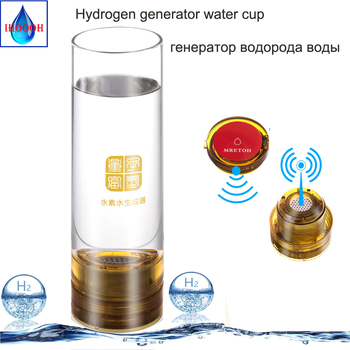 Hydrogen rich Generator Hydrogen and oxygen separation cup Built-in acid water cavity H2 water bottle 600ml  USB rechargeable product acessories h2 generator water hydrogen and oxygen separation usb hydrogen electrolysis cup bottle factory outlet