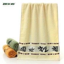 ZHUO MO 4pcs High Quailty 35*75cm Towel Bamboo fiber towel Green brown 3 colors Absorbent Soft for home Comfortable Bath Towel
