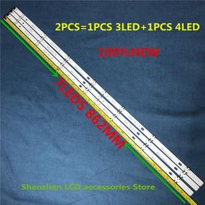 Image 1 - 12 adet/grup 862mm 7 lambası 43LH5100 LC430DUY (SH) (A3) 43LJ594V 43UJ651V 43LH51_FHD_A tipi HC430DUN SLVX1 511X