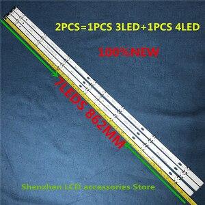Image 1 - 12Pieces/lot 862mm 7 lamp for 43LH5100 LC430DUY (SH)(A3) 43LJ594V 43UJ651V 43LH51_FHD_A type HC430DUN SLVX1 511X
