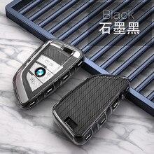 Para bmw x3 x1 x5 x6 caso chave do carro caso escudo 7 série 3 série de fibra carbono saco do veículo para bmw automotivo