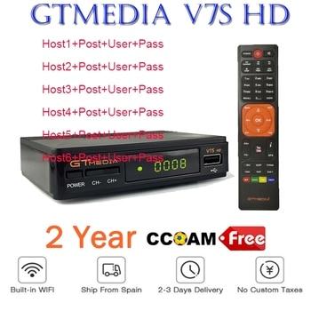 4pc Europe one year free 7-line cccam+GTmedia V7S HD H.264 BP MP TV satellite receiver all Europe Spain DVB-S2 64M receiver box