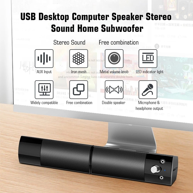 V-117 USB Desktop Computer Speaker Stereo Sound Home Subwoofer Mini Speaker with 3.5mm Audio Plug for DVD TV PC Laptop