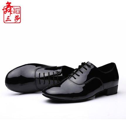 Sansha Men Modern Dancing Shoes Genuine Leather Square Jump Dance Shoe National Standard Ballroom Dancing Quick Step Cowhide Men