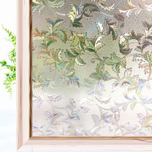 Rainbow Frosted Decorative Window Film Non-Adhesive Decorative Window Tint Leaf Static Cling Privacy Glass Door Film Anti UV custom window film static glass film sliding door closet door decorative film birds translucent flowers frosted glass stickers