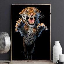 Картина с прыгающим зевом гепардом Постер и принты яркое дикое