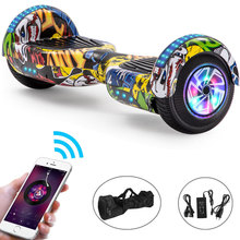 Electric Scooter  6.5 Hoverboard Yellow Graffiti LED Wheels Lights kids Smart Self-balancing Scooter Balance Board Bluetooth Bag