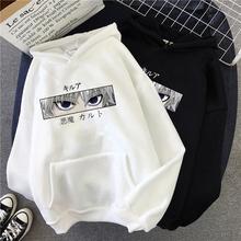 Kobiety swetry Hunter X Hunter kobiety swetry bluzy bluzy killia Zoldyck diabelskie oko drukuj Anime Hoody Streetwear topy tanie tanio ZSIIBO Poliester REGULAR Pełna Dzianiny 300g Cartoon Osób w wieku 18-35 lat O-neck