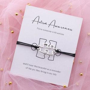 New Hand Briaded Autism Speaks Bracelet Autism Awareness Bracelet Friendship Puzzle Charm Wishing Bracelet Inspirational Gift(China)