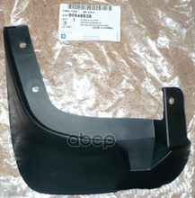 Брызговик Chevrolet: Aveo T250/255 2006-2011 GENERAL MOTORS арт. 96648536