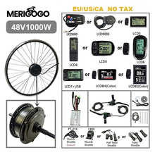 Kit Electric Motor Bike 48V 1500W Rotate Brushless Gearless 26 Inch Wheel Hub Motor for Electric Bike Kit