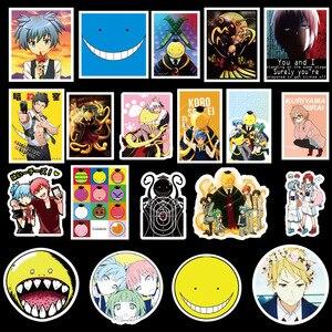 Image 3 - 50Pcs יפן אנימה רצח בכיתה גרפיטי קריקטורה מדבקות מחשב נייד מטען סקייטבורד אופניים מדבקות Pegatina F3