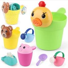 4 шт/детский набор для игр в ванну мягкие силиконовые детские