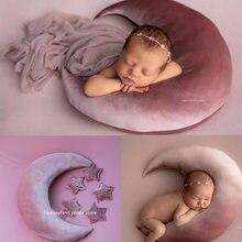 Moon подушка для новорожденных с функцией Подставки фотографий