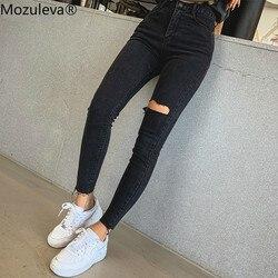 Женские рваные джинсы с бахромой Mozuleva, черные джинсы-карандаш с высокой талией и дырками, 2019