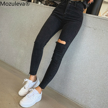high waist tassel ripped holes pants womens denim jean