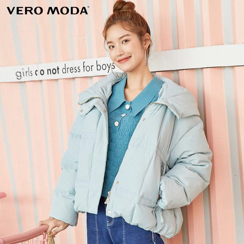 Vero Moda Winter New Pure Color Hooded White Duck Down Coat| 319423513