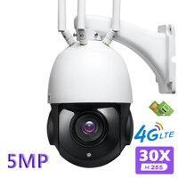 SHIWOJIA 30X PTZ IP Camera 5MP 4G SIM Card WIFI Outdoor Optical Zoom Wireless Security CameraOutdoor Waterprrof 60M IR Night