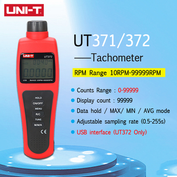 UNI-T UT371/UT372 Non-Contact Digital Professional Tachometer 99999 Counts RPM Range 10RPM~99999RPM Data Hold/MAX/MIN/AVG mode