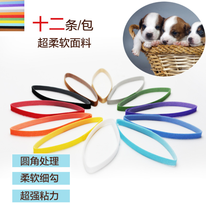 12-Color Newborn Milk Cat Milk Dog Puppies Identity Rope Double-sided Plush Pet Identification Circle Pet Resolution Birth Order