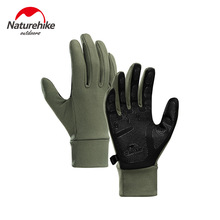 Naturehike Outdoor Touch screen Non slip Full Finger Cycling Gloves Silicone Hiking Climbing Men Women Thin Cycling Gloves