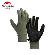 Перчатки Naturehike для активного отдыха, Нескользящие митенки с пальцами для сенсорных экранов, силиконовые, тонкие для мужчин и женщин, для пешего туризма, скалолазания