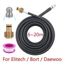 Tuyau de nettoyage des égouts, 6m 10m 15m 20m x 2320psi/ 160bar, pour les nettoyeurs haute pression Elitech Bort Daewoo