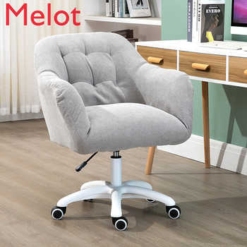 New arrivals student chair competitive swivel chair study writing stool desk swivel chair computer chair back office chair - DISCOUNT ITEM  0 OFF All Category