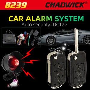 Качественный тяжелый ключ от автомобильной сигнализации B5, центральный дверной замок с дистанционным управлением #31, Система бесключевого ...