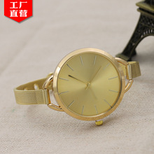 Hot Cross-border Pin-scale Women #8217 s Watches Watches with Thin Wire Mesh Band Luxury Watch Watches Women Watches for Women cheap QUARTZ Leather Deployment Bucket Alloy No waterproof Fashion Casual ROUND Glass 21inch No package STAINLESS STEEL 38mm