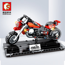 Technic Motorcycle Exploiture Model Harley Off-road Vehicle Building Block Sets Bricks Kids Educational Toys For Children Gift