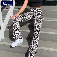 Vangull Zebra Animal Print Elegant Pants Capris Harajuku Hig