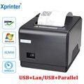 Xprinter 80 мм Термопринтер автоматическая резка ресторан кухня Pos принтер USB Lan параллельный порт 200 мм/сек. высокая скорость