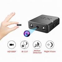 HD1080P ミニカメラ赤外線ナイトビジョン監視 IP/AP カメラモーション検出リモートアラーム Camcorde ドロップシッピングのための