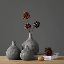 Современная Маленькая ваза из каучука в скандинавском стиле