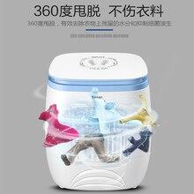 Уф стерилизация стиральная машина 3,0 кг стиральная машина детская стиральная машина Детская бытовая мини стиральная машина