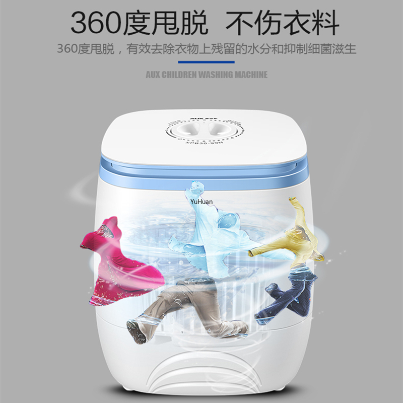 UV Sterilization Washing Machine 3.0KG Washer Machine Baby Washing Machine  Baby  Household  Mini Washing Machine