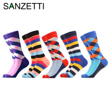 SANZETTI 5 Pairs/Lot Men's Striped Casual Combed Cotton Happy Crew Socks Popular Skate Boat Socks Gifts Creative Dress Socks(China)