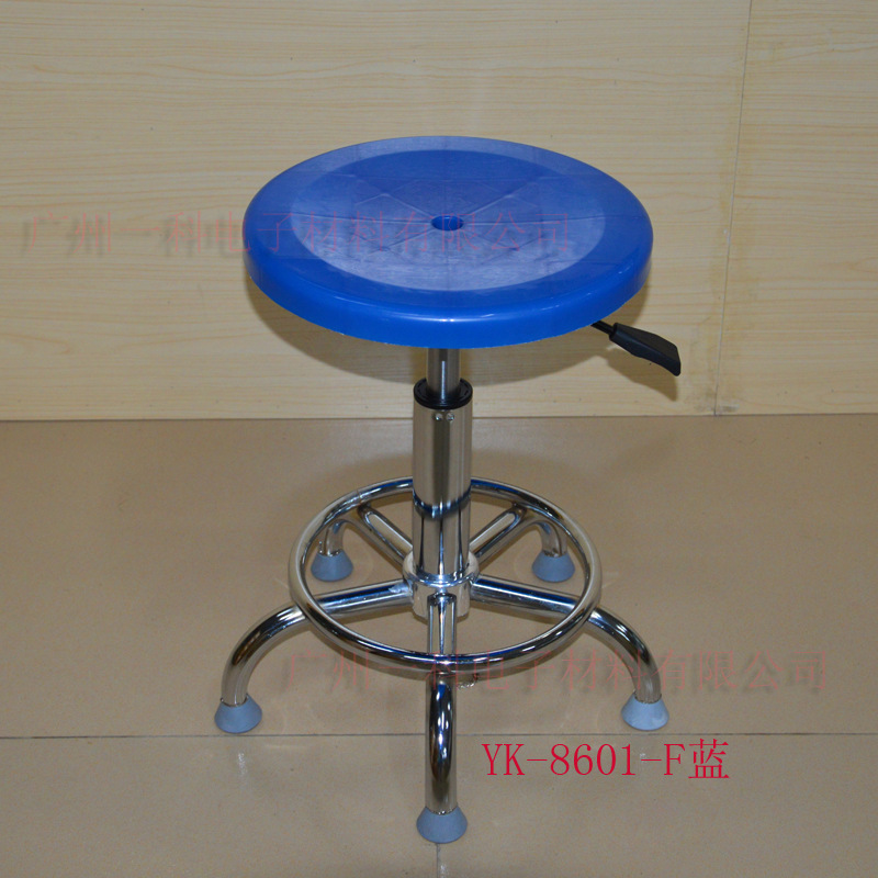 Manufacturers Direct Selling Plastic Height Adjustable Chair Clean Room Stool Production Line Height Adjustable Round Stool Curr