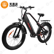 MYATU SHIMANO 7 speed adult ebike Mountain e Bike powerful Electric Bicycle 48V 500W 12AH 26 4.0 Vehicle Motor e-bike