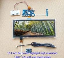 12.3 Polegada ips lcd 1920*720 hsd123kpw1 carpc diy ips usb touch screen digitador sensor kit tipo c 5v potência